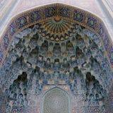 Entrée de mosquée Images libres de droits