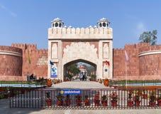 Entrée de porte à Nana Rao Peshwa Smarak Park Photos stock