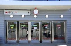 Entrée de station de Zorge au cercle de central de Moscou Images libres de droits