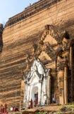 Entrée de temple de Mingun Photo libre de droits
