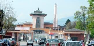 Entrée de ville du Népal image libre de droits