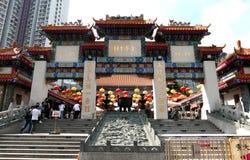 Entrée de Wong Tai Sin Temple image libre de droits