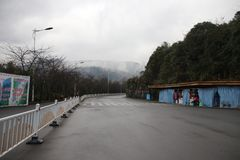 Entrée de Wulong Tiankeng trois ponts, Chongqing, Chine Images stock