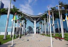 Entrée du centre d'exposition de Kaohsiung Image libre de droits