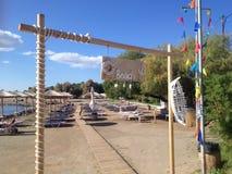 Entrée Grèce de plage Photographie stock libre de droits