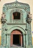 Entrée principale à Casa de Colon (la maison de Christopher Columbus), Las Palmas, mamie Canaria Photos libres de droits