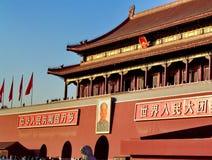 Entrée principale à Cité interdite dans la Place Tiananmen images stock
