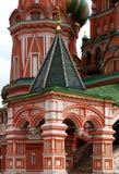 Entrée russe Images libres de droits
