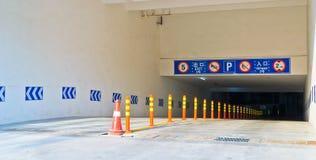 Entrée souterraine de stationnement Images stock