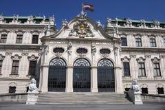 Entrée Vienne de palais de belvédère photographie stock libre de droits