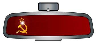 Entraînement par la Russie Images stock
