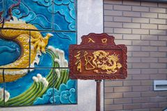 Entrace de Mazu Miao Temple no bairro chinês de Yokohama Imagens de Stock Royalty Free