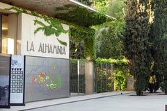 Entrace del complesso di Alhambra a Granada, Andalusia immagine stock libera da diritti