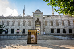 Entrace of Sultan Ahmet mosque in Istanbul, Turkey. Royalty Free Stock Photos