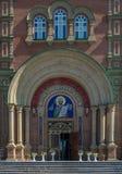 Entrada à catedral do St Vladimir Imagem de Stock Royalty Free