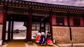 Entrada à construção coreana da conferência do rei Fotografia de Stock