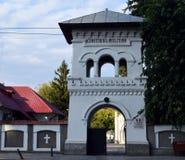 Entrada à seção militar do cemitério de Bellu em Bucareste, ROM Imagem de Stock Royalty Free