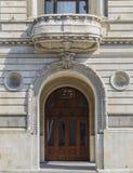 Entrada al edificio de Baku City Hall imagen de archivo