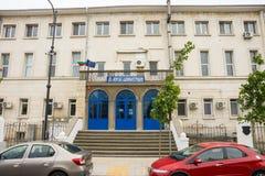 Entrada al edificio de la administración del puerto marítimo de Burga Imagenes de archivo