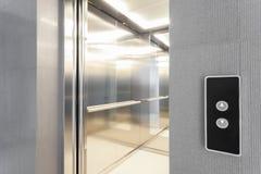 Entrada al elevador Fotografía de archivo