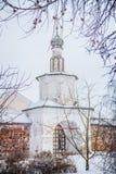 Entrada al monasterio de la intercesión Imágenes de archivo libres de regalías