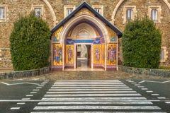 Entrada al monasterio santo de la Virgen de Kykkos, Chipre. Imagen de archivo libre de regalías