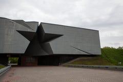 Entrada al monumento de la fortaleza de Brest fotografía de archivo