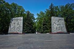 Entrada al monumento de la gloria Foto de archivo libre de regalías