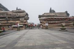 Entrada al museo Sub-geológico de Zhejiang Changxing China imagen de archivo