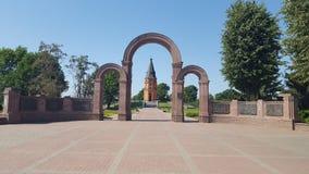 Entrada al parque imagenes de archivo