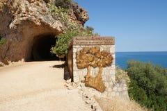 Entrada al parque de la reserva del cíngaro, Sicilia, Italia Foto de archivo