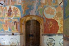 Entrada al templo Foto de archivo