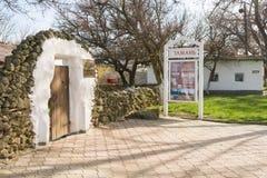 Entrada ao casa-museu na memória do grande poeta do russo da estada o Taman do MEU Lermontov no SE Fotografia de Stock