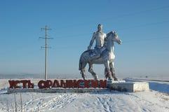 Entrada ao distrito Ust-Ordynsky Foto de Stock Royalty Free