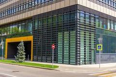 Entrada ao estacionamento subterrâneo no centro do escritório Fotografia de Stock
