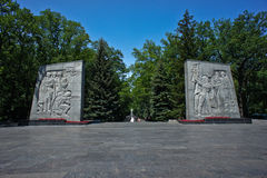 Entrada ao memorial da glória Foto de Stock Royalty Free