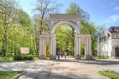 Entrada ao parque Jakobsruhe da cidade Cidade de Sovetsk, Kaliningrad Fotos de Stock