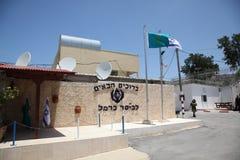 Entrada a Carmel Prison en Israel Foto de archivo libre de regalías