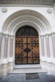 Entrada cerrada de la iglesia católica griega en Zagreb, iglesia Fotos de archivo