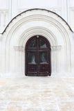 Entrada da catedral de Dormition Imagens de Stock Royalty Free