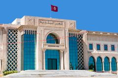 Entrada da cidade Hall Building em Tunes, Tunísia imagens de stock royalty free