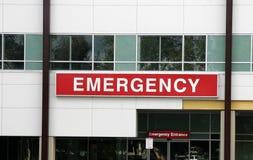 Entrada da emergência Imagem de Stock Royalty Free