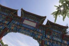 Entrada de Chinatown en Pekín China imagen de archivo