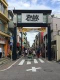 Entrada de la calle de las compras de Togoshi-Ginza, Togoshi-Ginza, Shinagawa, Tokio, Japón fotos de archivo libres de regalías