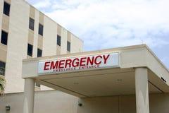 Entrada de la emergencia del hospital Fotos de archivo libres de regalías