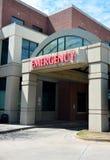 Entrada de la emergencia del hospital Imagen de archivo libre de regalías