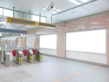 Entrada de la estación de metro Imagen de archivo libre de regalías