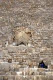 Entrada de la gran pirámide Fotografía de archivo libre de regalías