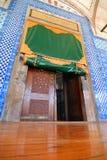Entrada de la mezquita Imagen de archivo
