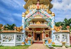 Entrada de la pagoda en Mahapanya Vidayalai Fotografía de archivo